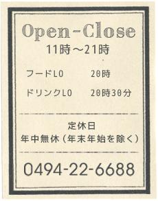open-close